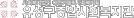 유성구종합사회복지관 로고