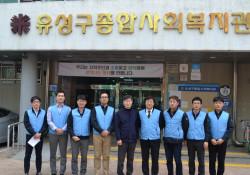 한국가스기술공사 기술프로젝트 業 연계사업 진행