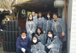 도드림 가족봉사단 5회기, 소외계층 연탄배달 활동 진행