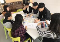 찾아가는 청소년 봉사학교 - 원신흥동성당