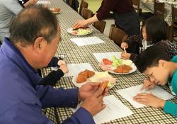 할아버지 할머니와 손자녀가 함께하는 요리교실