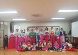 다문화 한국생활예절교육 진행