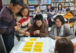 2019년을 위한 원신흥동 주민활동 계획회의 진행