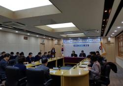 민관 협력 지역복지 구축을 위한 협약 체결
