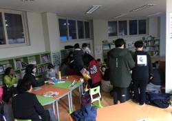 도안천년나무11단지 작은도서관 영화상영 진행