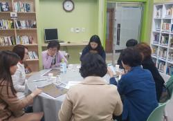 유성마을봉사단 4월 소집회의 진행