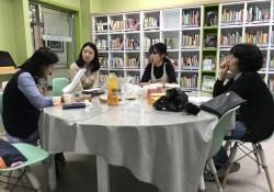 와글와글우리동네 장.봉.구 사회복지사모임 3회기 진행