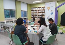 와글와글우리동네 장봉구 사회복지사 모임 4회기 진행