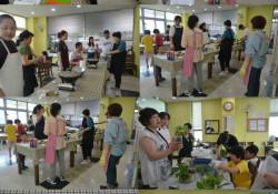 다문화가정-다우리 가족요리교실 3회차 진행