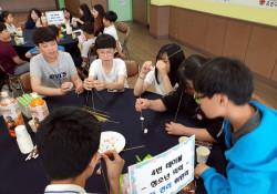 제2대 유성구 어린이 청소년 의회 1차 임시회의 진행