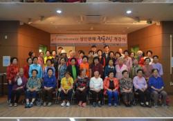 2019년 성인문해한글교실 개강식