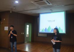 2019년 하반기 청소년자원봉사아카데미