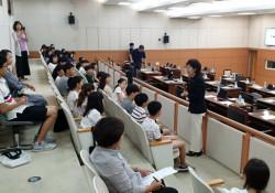 제2대 유성구 어린이 청소년 의회 2차 본회의 진행
