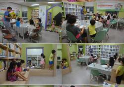 2019년 1차 독서문화프로그램 '겨자씨도서관의 소곤! 소곤!