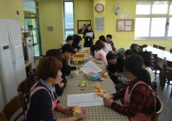 유성마을봉사단 정기봉사 6회기(닭죽 대접하기)