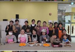 다문화가정-다우리 가족요리교실 7회차 진행