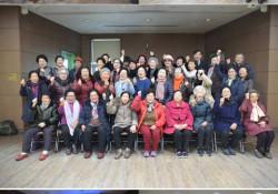 2019년 성인문해한글교실 종강식