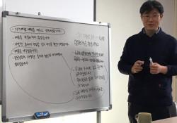 유성구종합사회복지관 인재상 수립회의