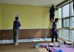 코로나19를 대하는 우리 복지관의 자세 2탄 - 복지관 페인트 작업
