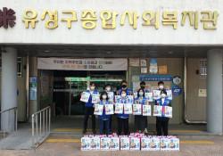 CMB대전방송 임직원 코로나19 구호물품 전달 봉사활동