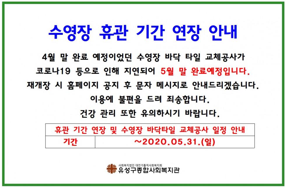c452cea3df52f8144c3381e607c3853b_1587099
