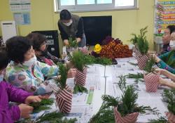 원예치료 활동(가을 꽃 바구니 만들기)