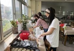 집쿡봉사단-온천2동 6회기 진행
