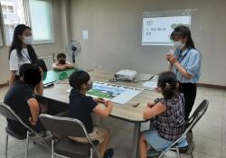 아동 프로그램 '지구를 부탁해!' 두 번째 날