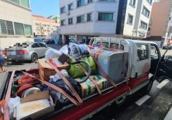 주거환경개선 사업 진행