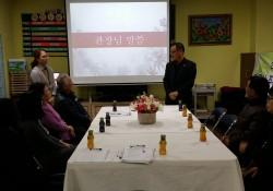 """2014년 제 17회 어르신 주간보호 가족간담회 """"동행"""" (14.11.1…"""