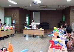 9회차 청춘대학 골드아카데미 교육 진행