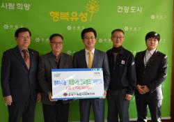 바자회 수익금 3,700,000원 전액 - 행복누리봄 '희망나눔 연료뱅크…