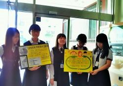유성여고 단체봉사(6월 20일)