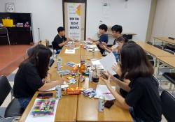 """찾아가는 청소년 봉사학교 """"도룡동성당"""" 진행"""