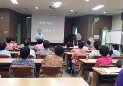 청춘대학 골드아카데미 10회차 교육 진행