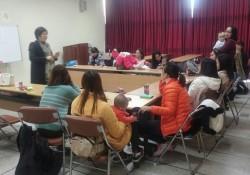 2014년 다문화가족지원사업 부모교육 (14.11.17)