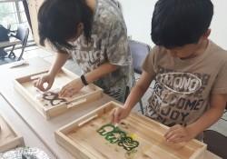 2017년 평생학습관 지정사업 '엄마랑 나무랑' 진행