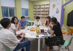 유성아리기자단 6월 모임진행