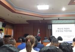 2014 복지시책 제언 한마당(7.25)