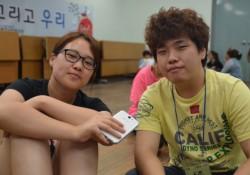 2014년 멘토링 여름캠프 '너와 나 그리고 우리'