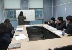 직원 지역조직화 스터디 모임 진행
