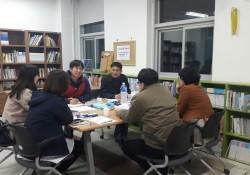 유성아리기자단 성인부 3월 모임 실시