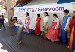 온천대축제 다문화 패션쇼 진행
