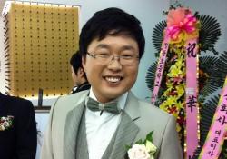 기획총무팀 김진수 대리 결혼