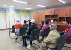 2차 대전광역시립 제1노인전문병원 연계