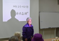3월 재가어르신자조모임 '진달래' 진행
