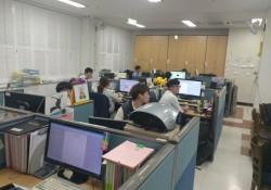 직원교육 특강 진행 - 한글프로그램 활용 및 편집기술
