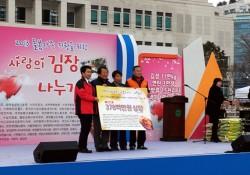 """2013년 월동지원사업 """"사랑의 온기, 따뜻한 겨울"""" 3차 대전광역시,복…"""