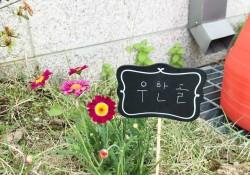 [찾아가는 청소년 자원봉사학교] 5회차 반석동성당자원봉사활동