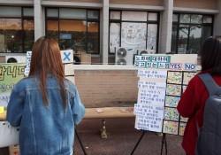 지역사회인식개선 '노인보호 및 학대예방 캠페인' (14.11.10-11)